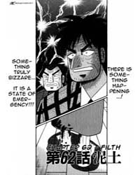 Akagi 2: Exchange Volume Vol. 2 by Fukumoto, Nobuyuki