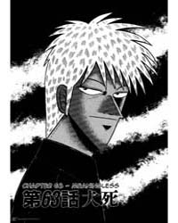 Akagi 20: Tse I Men Volume Vol. 20 by Fukumoto, Nobuyuki
