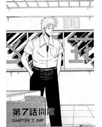Akagi 22: Wild Card Volume Vol. 22 by Fukumoto, Nobuyuki