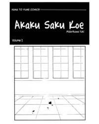Akaku Saku Koe 1 Volume Vol. 1 by Yuki, Midorikawa