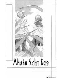 Akaku Saku Koe 10 Volume Vol. 10 by Yuki, Midorikawa