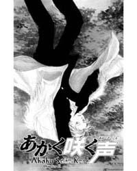 Akaku Saku Koe 11 Volume Vol. 11 by Yuki, Midorikawa