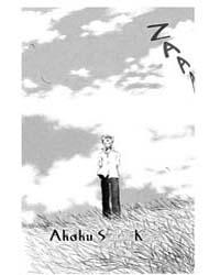 Akaku Saku Koe 5 Volume Vol. 5 by Yuki, Midorikawa
