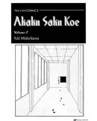 Akaku Saku Koe 6 Volume Vol. 6 by Yuki, Midorikawa