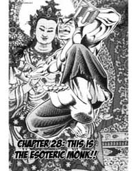 Akatsuki!! Otokojuku 28 : This is the Es... Volume Vol. 28 by Akira, Miyashita