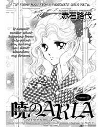 Akagi 26: Victory Volume Vol. 26 by Fukumoto, Nobuyuki