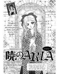 Akagi 33: Disaster Volume Vol. 33 by Fukumoto, Nobuyuki