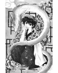 Akatsuki No Yona 14: the Chosen Door Volume Vol. 14 by Mizuho, Kusanagi