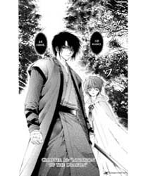 Akatsuki No Yona 16: Location of the Dra... Volume Vol. 16 by Mizuho, Kusanagi