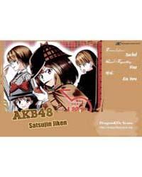 Akb48 Satsujin Jiken 1 Volume No. 1 by Goushou, Akimoto Yasushi