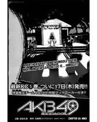 Akb49 - Renai Kinshi Jourei 60: Miku Volume Vol. 60 by Reiji, Miyajima
