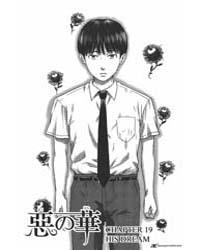 Aku No Hana 19 Volume Vol. 19 by Shuuzou, Oshimi