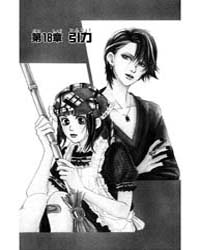 Akuma De Sourou 18 Volume Vol. 18 by Takanashi, Mitsuba