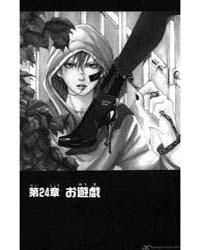 Akuma De Sourou 24 Volume Vol. 24 by Takanashi, Mitsuba