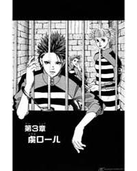 Akuma De Sourou 3 Volume Vol. 3 by Takanashi, Mitsuba