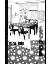 Akuma De Sourou 30 Volume Vol. 30 by Takanashi, Mitsuba