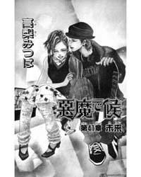 Akuma De Sourou 41 Volume Vol. 41 by Takanashi, Mitsuba