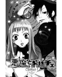 Akuma to Dolce 1 Volume Vol. 1 by Suzuki, Julietta