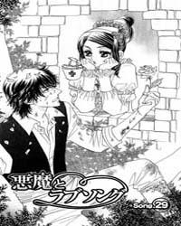 Akuma to Love Song 29 Volume No. 29 by Toumori, Miyoshi