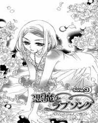 Akuma to Love Song 3 : Chapter 3 Volume No. 3 by Toumori, Miyoshi