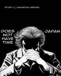 Akatsuki No Aria 11: 11 Volume Vol. 11 by Akaishi, Michiyo