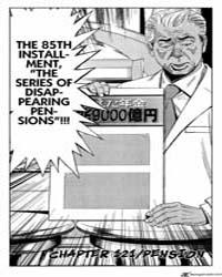 Akatsuki No Aria 3: 3 Volume Vol. 3 by Akaishi, Michiyo