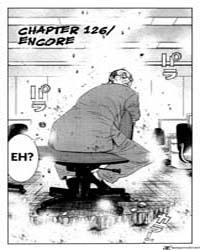 Akatsuki No Aria 8: 8 Volume Vol. 8 by Akaishi, Michiyo
