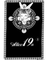 Alice 19Th 12 : Chain - the Bounded Ones... Volume Vol. 12 by Yuu, Watase