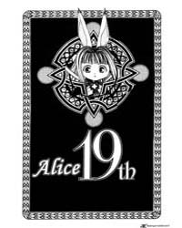 Alice 19Th 18 : One Sided Love - One Sid... Volume Vol. 18 by Yuu, Watase