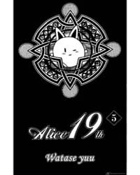 Alice 19Th 24 : One Sided Love - One Sid... Volume Vol. 24 by Yuu, Watase
