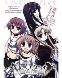 Alice Quartet 1 : 1 Volume Vol. 1 by Miyabi, Fujieda