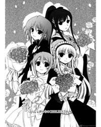 Alice Quartet 7 : 7 Volume Vol. 7 by Miyabi, Fujieda