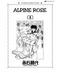 Alpine Rose 1 Volume Vol. 1 by Michiyo, Akaishi