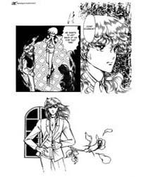 Alpine Rose 12 Volume Vol. 12 by Michiyo, Akaishi