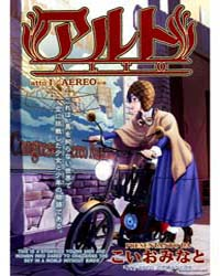 Alto 1 Volume Vol. 1 by Minato, Koio