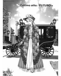 Alto 12 Volume Vol. 12 by Minato, Koio