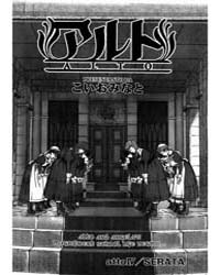 Alto 4 Volume Vol. 4 by Minato, Koio