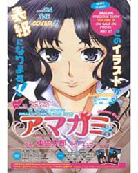 Amagami Precious Diary - Kaoru 10: What ... Volume Vol. 10 by Taro, Shinonome