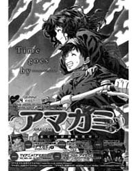 Amagami Precious Diary - Kaoru 4: Wanna ... Volume Vol. 4 by Taro, Shinonome
