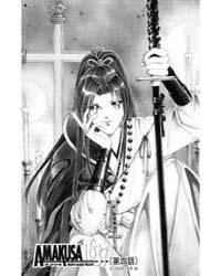 Amakusa 1637 4 Volume Vol. 4 by Michiyo, Akaishi
