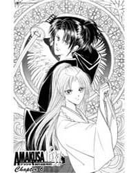 Amakusa 1637 6 Volume Vol. 6 by Michiyo, Akaishi