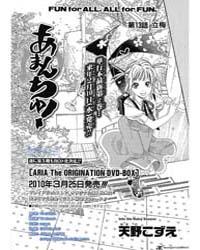 Alive - the Final Evolution 50: the Begi... Volume Vol. 50 by Kawashima, Tadashi