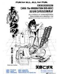 Alive - the Final Evolution 51: Centerst... Volume Vol. 51 by Kawashima, Tadashi