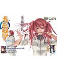 Alive - the Final Evolution 52: Sorry Volume Vol. 52 by Kawashima, Tadashi