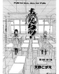 Alive - the Final Evolution 53: the Reas... Volume Vol. 53 by Kawashima, Tadashi