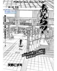 Alive - the Final Evolution 60: with Eve... Volume Vol. 60 by Kawashima, Tadashi