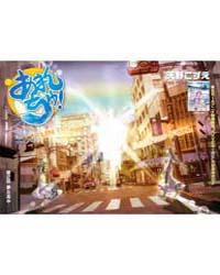 Alive - the Final Evolution 61: is it Ne... Volume Vol. 61 by Kawashima, Tadashi