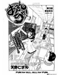 Alive - the Final Evolution 62: Because ... Volume Vol. 62 by Kawashima, Tadashi