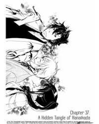 Amanchu! 20 Volume Vol. 20 by Amano, Kozue