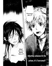 Amanchu! 5: 5 Volume Vol. 5 by Amano, Kozue